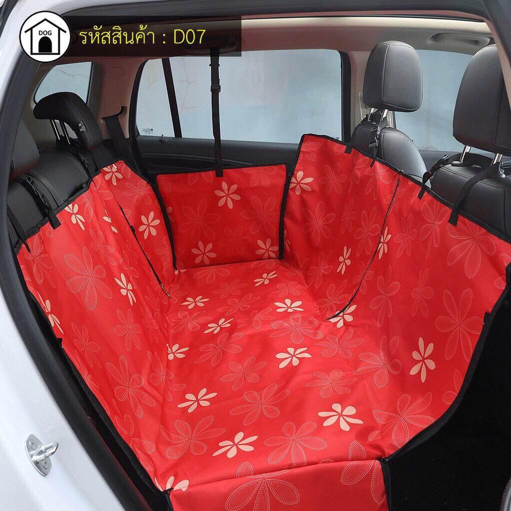 [สินค้าดีที่สุด] เบาะรองกันเปื้อนในรถสำหรับสุนัข กันน้ำ 100% ผ้าคลุมเบาะรถยนต์ ผ้าคลุมเบาะสำหรับสัตว์เลี้ยง วัสดุเกรดพรีเมี่ยม ทนทาน