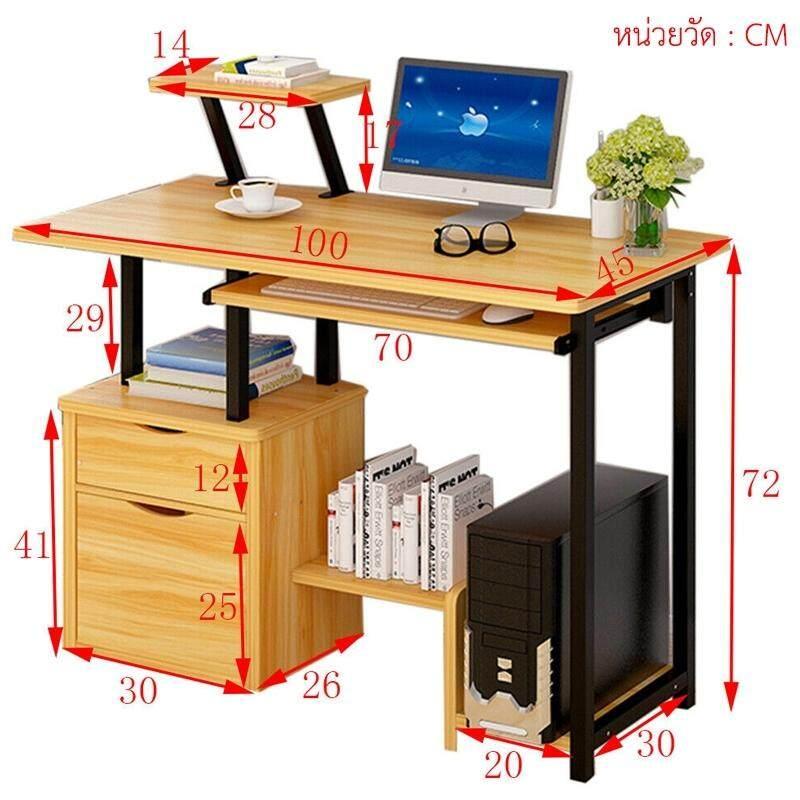 Desk B2394_190530_0007.jpg