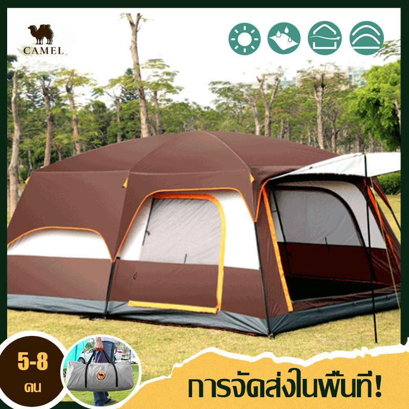 [สินค้าพร้อมส่งในไทย] Camel Sport เต็นท์ 5-8 คน แคมป์ปิ้ง เต็นท์เดินป่า เต็นท์ขนาดใหญ่ เต็นท์ตั้งแคมป์ เต็นท์กันน้ำ 320*220*195ซม PU 3000mm เต็นท์สำหรับ
