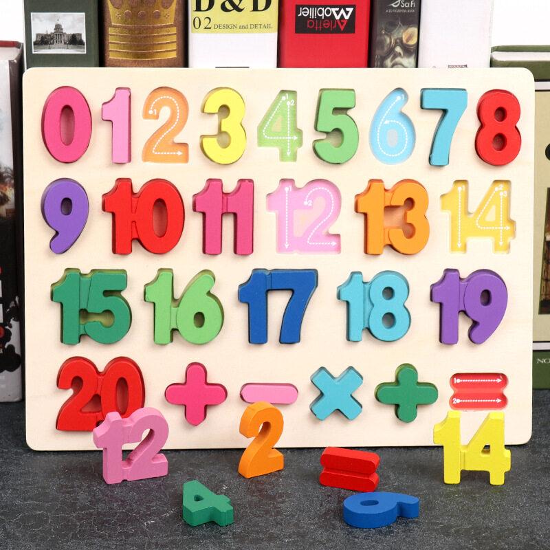 ของเล่นเด็ก เสริมพัฒนาการ เรียนรู้ภาษาอังกฤษ ตัวอักษรไม้ ตัวอังกฤษ ของเล่นไม้ บล็อกไม้ตัวอักษร กระดานไม้พร้อมบล็อคA-Z