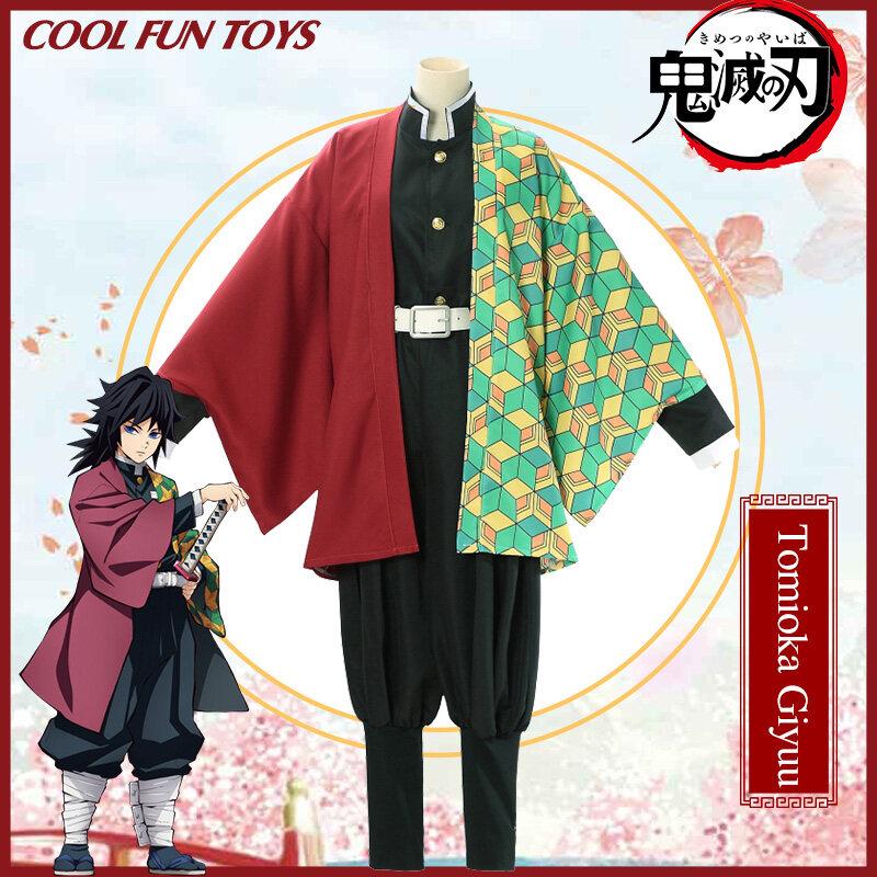 ชุดดาบพิฆาอสูร ชุดคอสเพลย์ดาบพิฆาตอสูร การ์ตูนอะนิเมะ ชุดเสื้อคลุม Anime Demon Slayer Kimetsu no Yaiba Kochou Shinobu Nezuko Zenitsu Giyuu Tanjirou Pretend Play Costume ( ของขวัญฟรี)