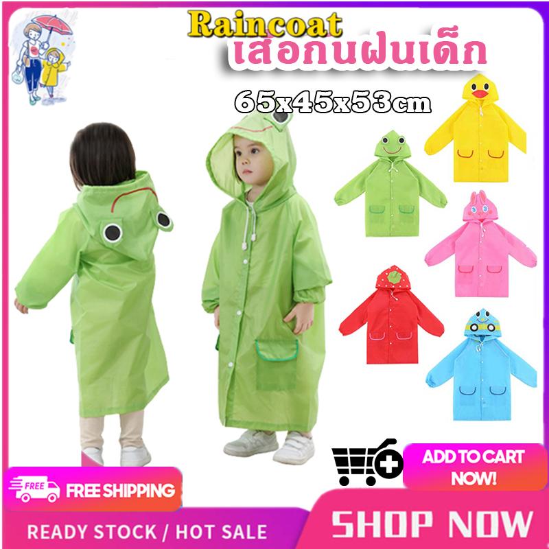 {COD!!}เสื้อกันฝนเด็ก ชุดกันฝนเด็ก เสื้อกันฝน ชุดกันน้ำ หมวกคลุมพร้อมชิวกันฝน สำหรับเด็กชายและเด็กหญิง ลายการ์ตูน น่ารัก เนื้อนิ่ม เหลือกได้ 5 สี Waterproof Kids Rain Coat Children Raincoat