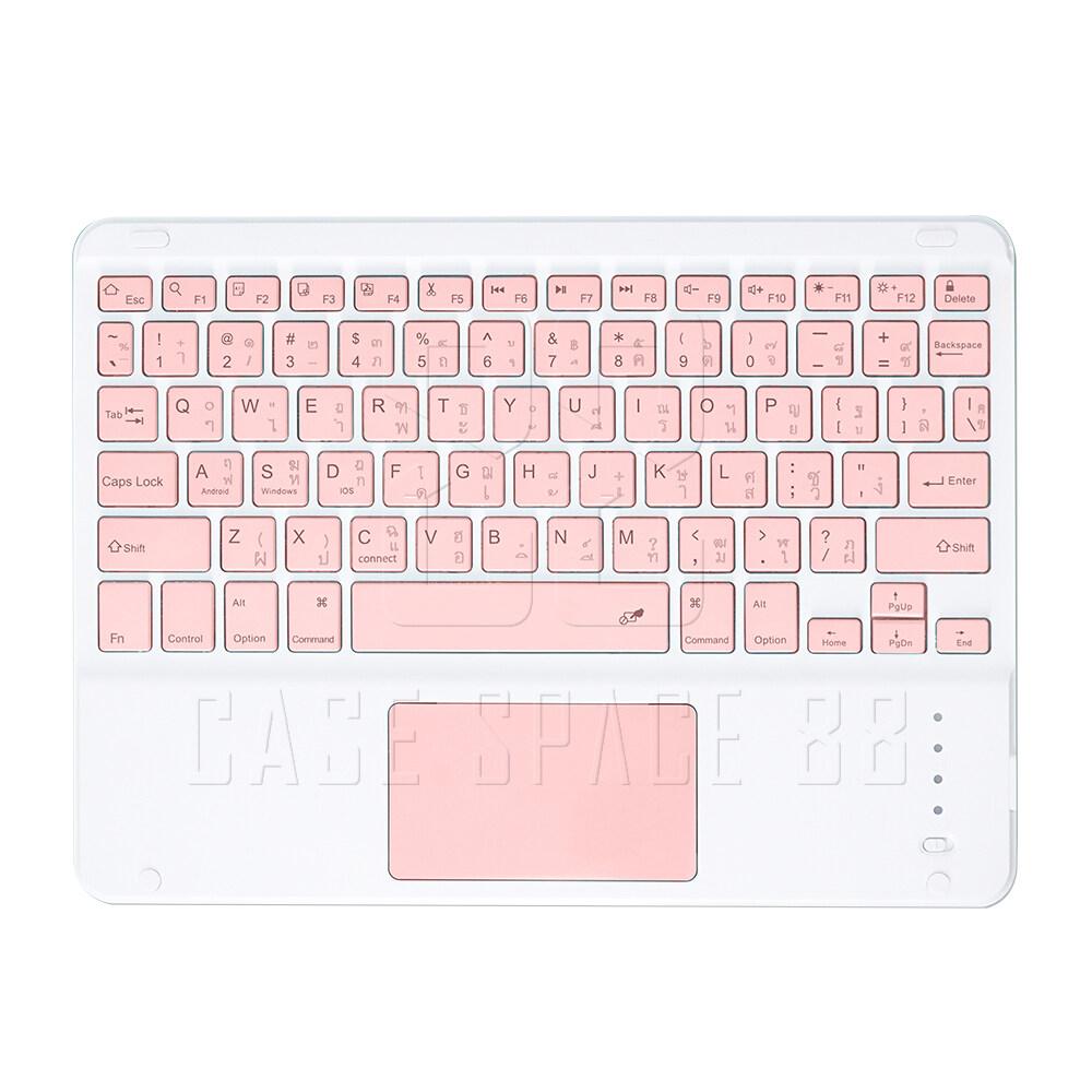 (พร้อมส่ง) CaseSpace88 คีย์บอร์ดภาษาไทย คีย์บอร์ด Ipad แป้นพิมพ์ Touchpad ใช้ได้กับ iPad ทุกรุ่น Air 1/Air 2 9.7 2019/Gen7 10.2/Air 3 10.5 Pro