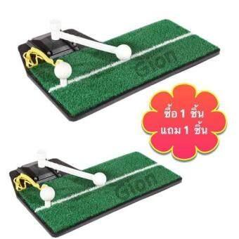 Gion - ชุดอุปกรณ์ฝึกซ้อมวงสวิง GREEN POWER 3 in 1 ซื้อ 1 แถม 1
