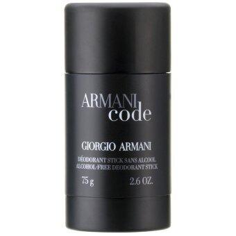 Giorgio Armani Armani Code Deodorant Stick 75ml