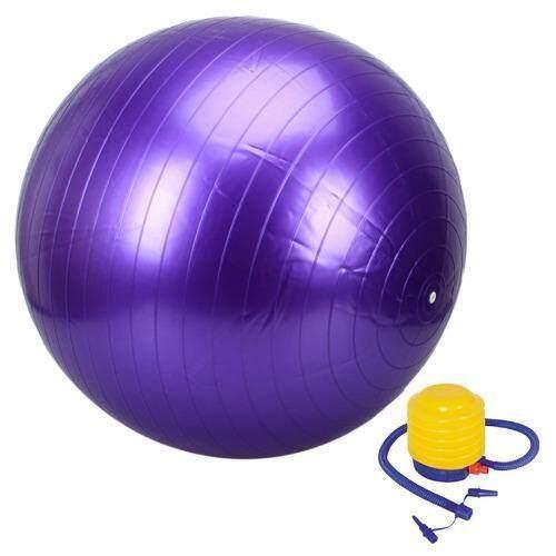 อยากขาย HHsociety ลูกบอลโยคะ ขนาด 65 ซม. พร้อมที่สูบลม - สีม่วง