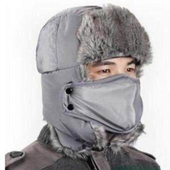 หมวกแฟชั่น ปิดหูครอบหัว กันหนาวหิมะ สีเทา มีที่ปิดปาก(Int: One size)