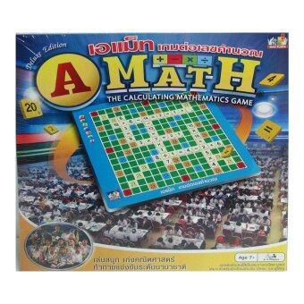 Max Ploys A-MATH เอแม็ท(เกมต่อเลขคำนวณ)ชุดมาตรฐาน