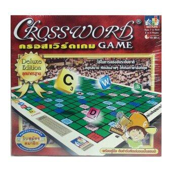 Max Ploys CROSSWORD GAME ครอสเวิร์ดเกม(เกมต่อศัพท์ภาษาอังกฤษ)ชุดมาตรฐาน
