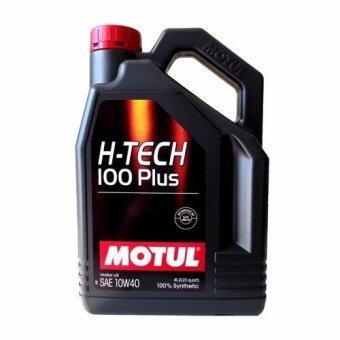 MOTUL H-TECH 100 PLUS SAE 10W-40 น้ำมันเครื่อง ขนาด 4 ลิตร
