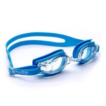 Nabaiji แว่นตาว่ายน้ำสำหรับเด็ก AMA 700 - (สีฟ้า) มาตราฐานยุโรป