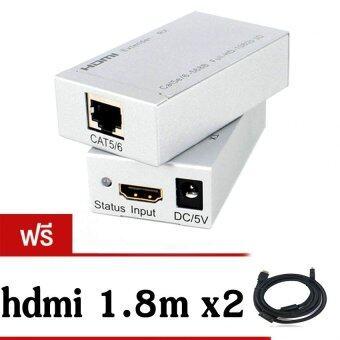 hdmi extender 60m ใช้ สาย lan cat 5e-6 ต่อยาวได้ถึง 60m รุ่นใหม่