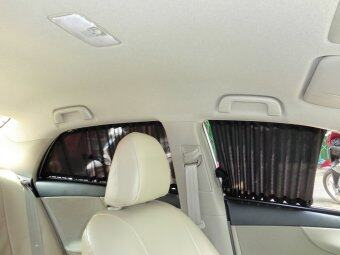 PMD ผ้าม่านบังแดดรถยนต์/ที่กันแดดรถ - Toyota Altis (4 บาน)