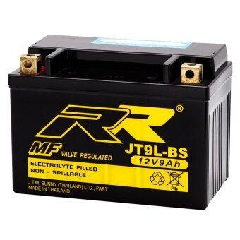 RR แบตเตอรี่มอเตอร์ไซค์ JT9L-BS
