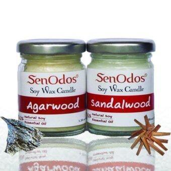 SenOdos เทียนหอม อโรม่า กลิ่นหอมไม้หอมล้ำค่า Luxurious Woodsy Set 45g x2กลิ่น (กลิ่นไม้กฤษณา กลิ่นไม้หอมแก่นจันทร์)