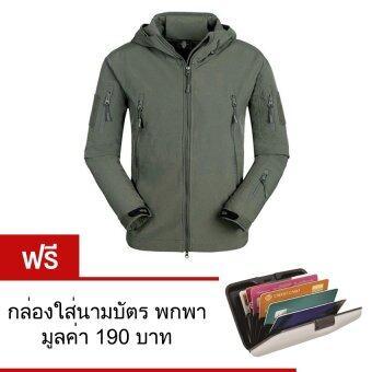 shark skin Xsport เสื้อแจ็คเก็ต สไตล์แทดเกียร์ (สีเขียว)(XXL)
