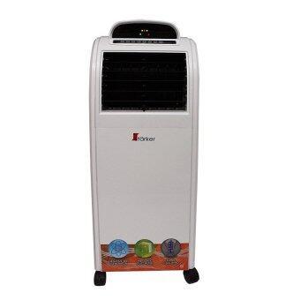 Starker พัดลมไอเย็นมีระบบIonizer (สีขาว) แถมเจลเพิ่มความเย็น 2 ชิ้น