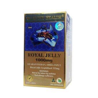 Wealthy Health Royal jelly 6% 1000mg นมผึ้งโดม